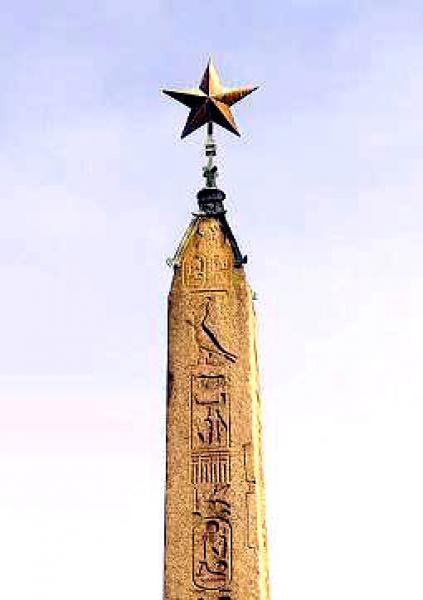 Монумент итальянских солдат /Догали, Эфиопия 1887 год/