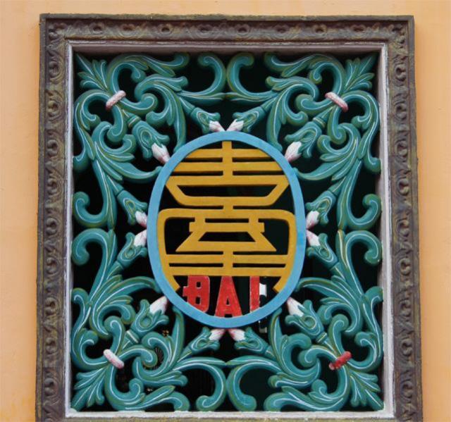 Символика на стене храма /г. Ка Мау Вьетнам/