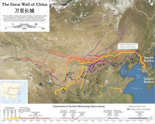"""""""Великая китайская стена"""" - расположение"""